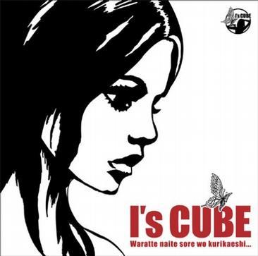 I's Cube