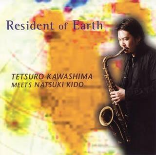 Resident of Earth