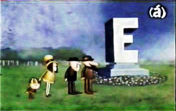 'E' 1981