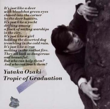 Tropic of Graduation