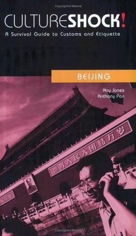 Culture Shock! Beijing