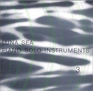 Luna Sea Piano Solo Instruments V.3