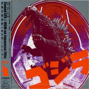 Sound Efx/Bgm on Japanese Film V.1: Godzilla