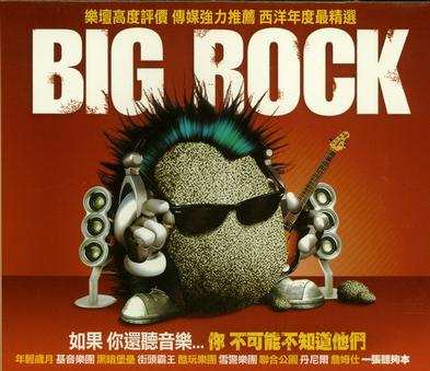 VA《Big Rock》