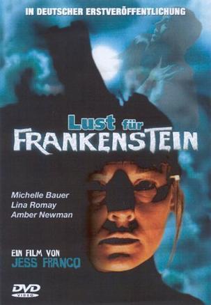 弗兰肯斯坦的欲望