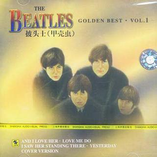 披头士(甲壳虫)THE BEATLES Golden Best·VOL.1(CD)