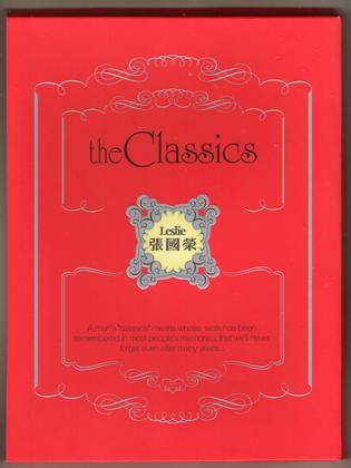 张国荣 - The Classics
