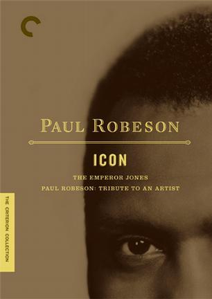 保罗·罗贝森:献给一位艺术家