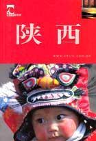 陕西-藏羚自助游