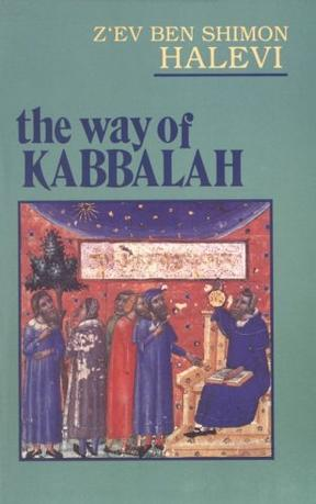 Way of the Kabbalah
