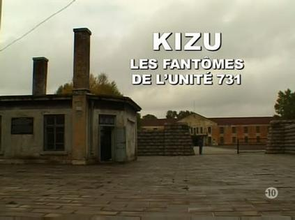 Kizu (les fantômes de l'unité 731)