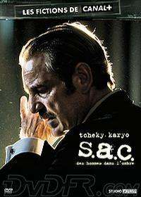 S.A.C.: Des hommes dans l'ombre