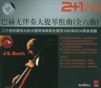 杰诺斯·斯塔克 - 巴赫无伴奏大提琴组曲(全六首),史塔克1992年RCA