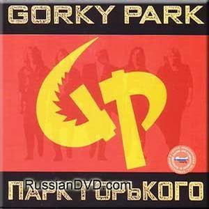 Park Gor'kogo