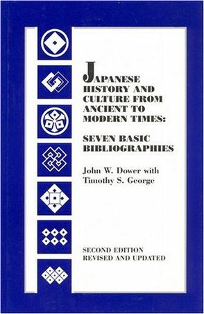 Japanese History and Culture from Ancient to Modern Times