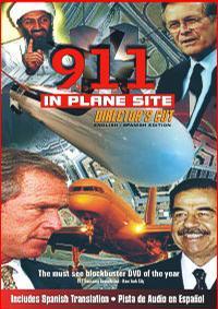 质疑911