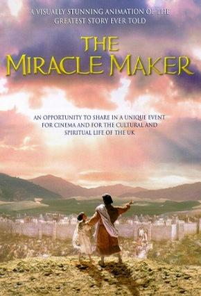 奇迹制造者