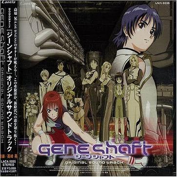 Geneshaft Original Soundtrack