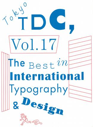 tokyo tdc,Vol.17-The best in international typography&design