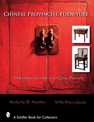 Chinese Provincial Furniture