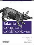 Jakarta Commons Cookbook中文版
