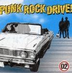 パンク・ロック・ドライヴ2