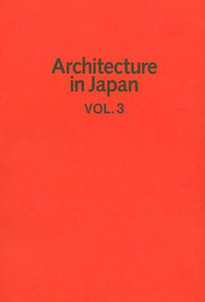 ARCHITECTURE IN JAPAN VOL.3 (2003).