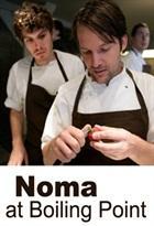 冠军厨房Noma