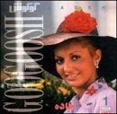 Best of Googoosh, Vol, 1: Jadeh