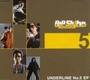 UNDERLINE NO.5