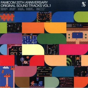 Famicom 20th Anniversary Original Sound Tracks