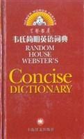 韦氏简明英语词典