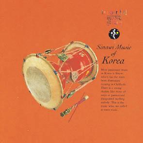 国外代理馆-世界音乐图书馆-韩国巫乐