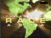 The Amazing Race Asia Season 1
