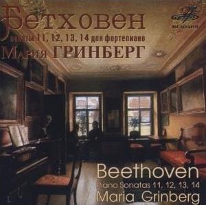 Ludwig Van Beethoven: Klaviersonaten 11-14