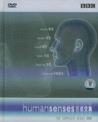 百感交集(BBC科学珍藏系列)(DVD)