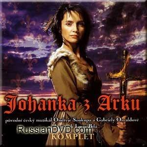 Johanka z Arku (2 CD Set)