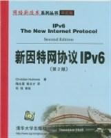新因特网协议IPv6