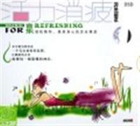 心灵感悟音乐四季自然感悟(6CD) [套装]