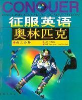 最新英语奥林匹克(初3分册)
