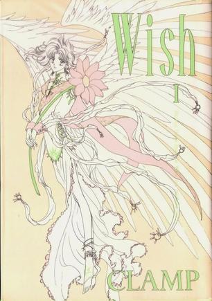Wish(01)