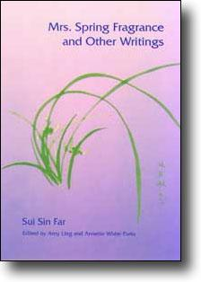 Mrs. Spring Fragrance and Other Writings