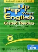 新课标模范英语强化阅读(高中第2册)