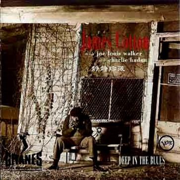 James  Cotton - Deep In The Blues