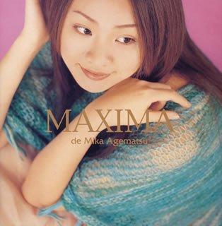 Mika Agematsu Best