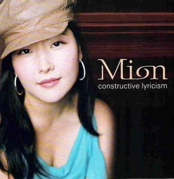 Constructive Lyricism