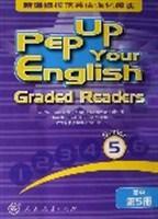 新课标模范英语强化阅读(高中第5册)