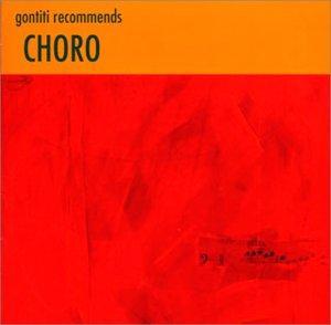 Gontiti Recommends Shoro