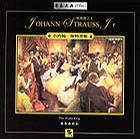 Tbilisi Symphony Orchestra... - 小约翰· 斯特劳斯:圆舞曲之王