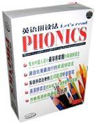 英语拼读法套装(附88页学习手册)(18盒磁带)